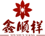 鑫顺祥集团,鑫顺祥国际酒店,鑫顺祥生态养老,鑫顺祥黑茶,鑫顺祥官网
